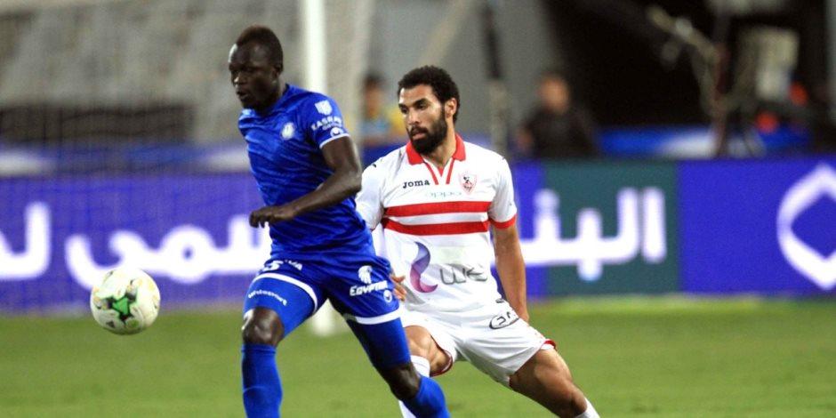 الوقت الإضافي يحسم نهائي كأس مصر بين الزمالك وسموحة (فيديو)