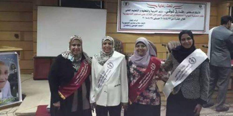 تعليم جنوب سيناء يتفوق فى مسابقة الرائد المثالى على مستوى الجمهورية