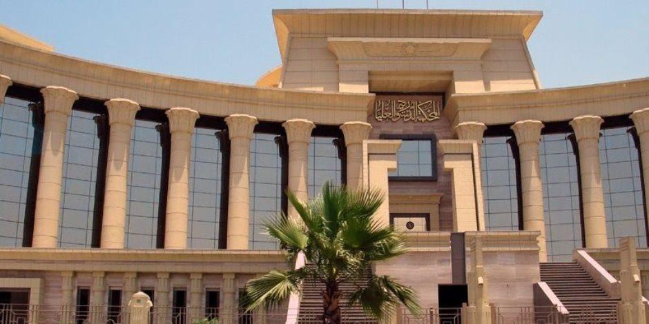 أبرزهم ما يخص لجنة قيد المحامين..7 أحكام حديثة للمحكمة الدستورية العليا