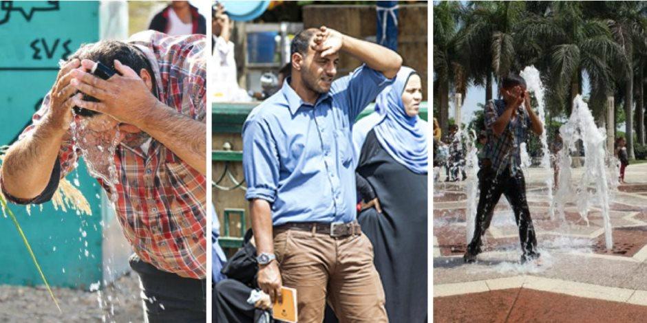 طقس ثالث أيام العيد: الأرصاد: حار على الوجه البحرى وعظمى القاهرة 36 درجة
