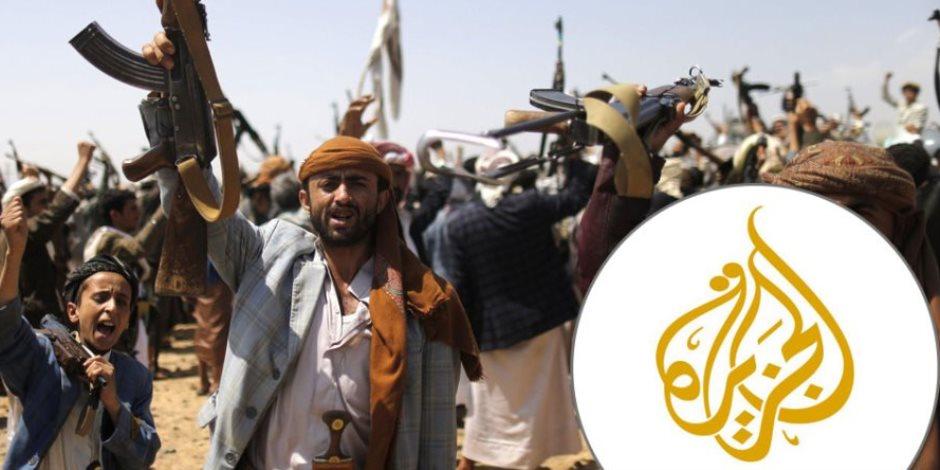 معركة افتراضية شرسة مع الجزيرة.. إذا كنت في صف اليمن فعليك أن تكون ضد قطر