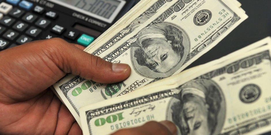 ننشر أسعار الدولار واليورو أمام الجنيه المصري في تعاملات اليوم الأحد 12-7-2020