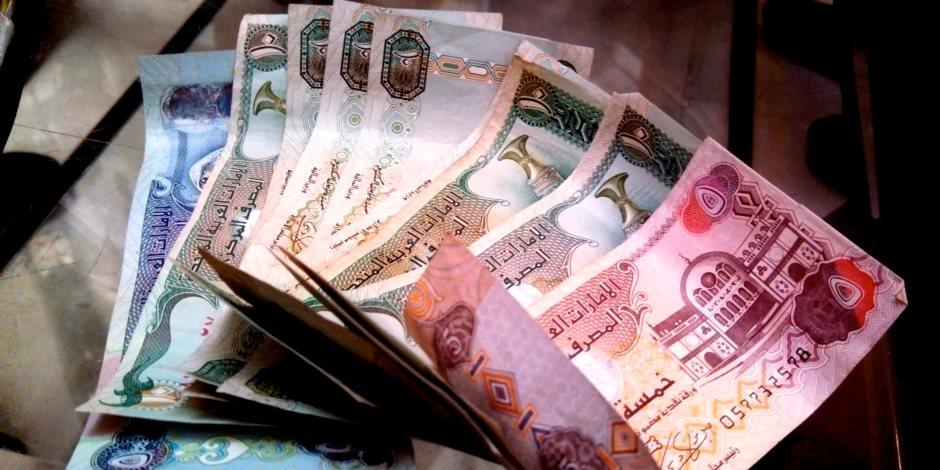 ننشر أسعار الدولار واليورو أمام الجنيه المصري في تعاملات اليوم الإثنين 29-6-2020