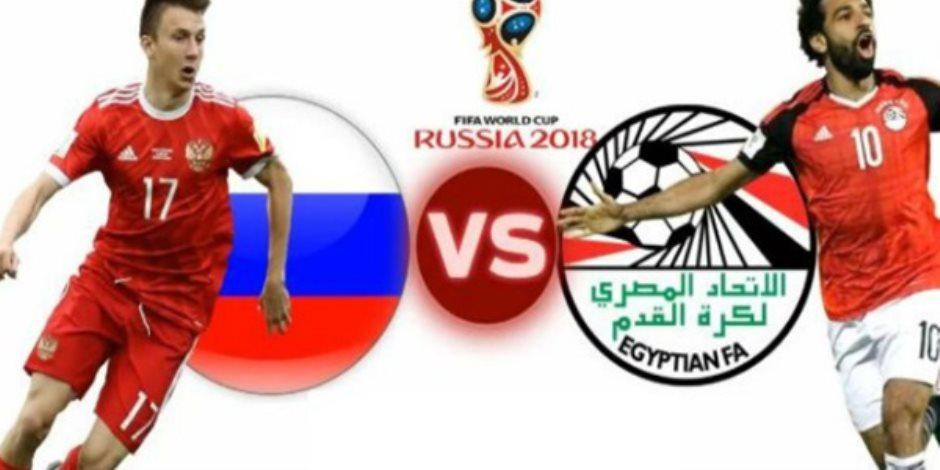 بنيران أحمد فتحي.. روسيا تباغت المنتخب بالهدف الأول في بداية الشوط الثاني