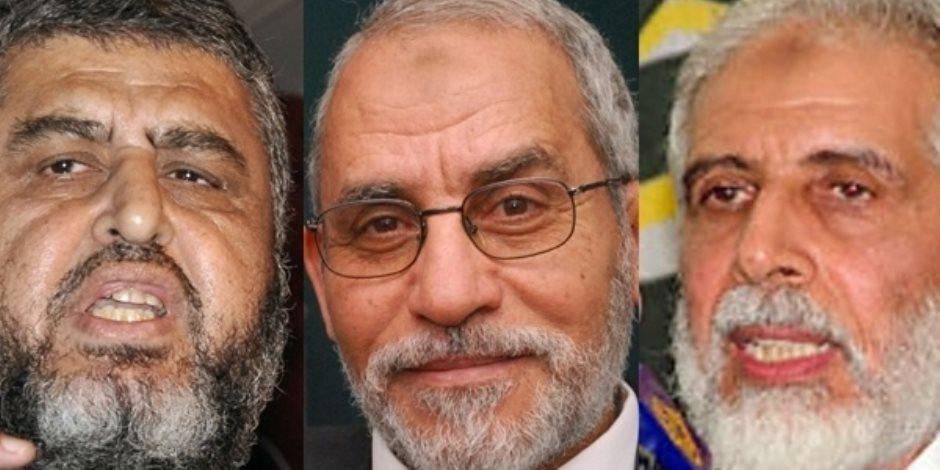«العربية لحماية حقوق الانسان» تعلن القائمة السوداء للمنظمات المتعاملة مع الإرهابية