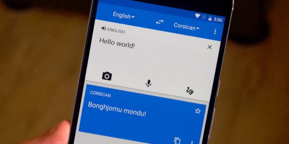 لو عاوز توفر في استهلاك الباقة.. طريقة استخدام ترجمة جوجل بدون اتصال بالإنترنت