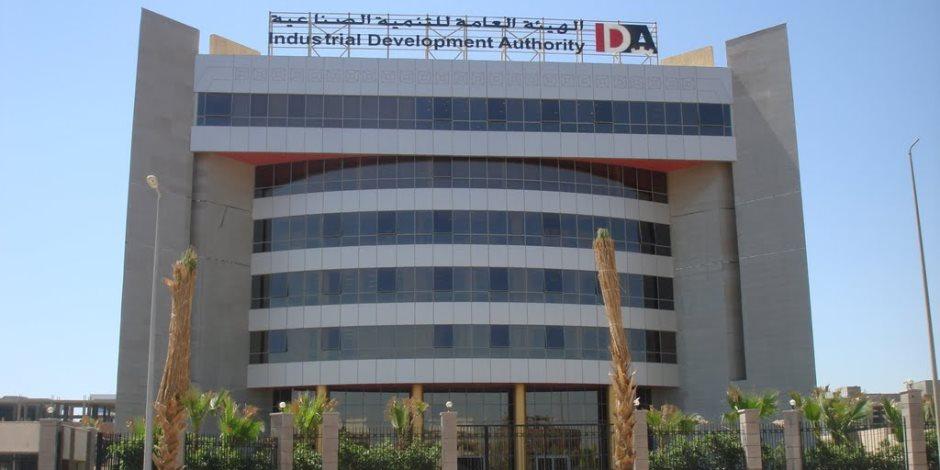بكافة فروع الهيئة.. «التنمية الصناعية» تستقبل طلبات مصانع القطاع الصحى