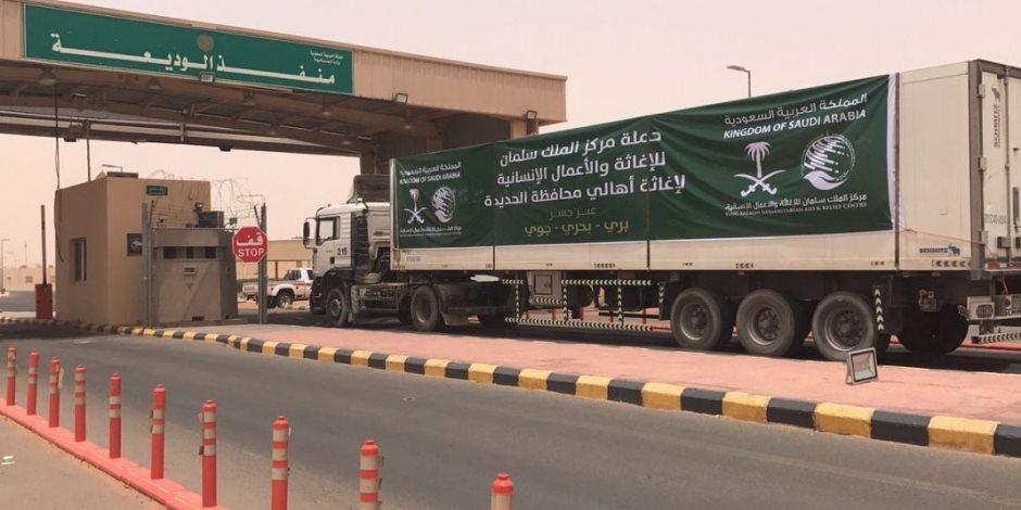 يوم المساعدات للحديدة.. نصف مليون طن سعودية وأخرى إماراتية تستهدف 21 ألف يمني