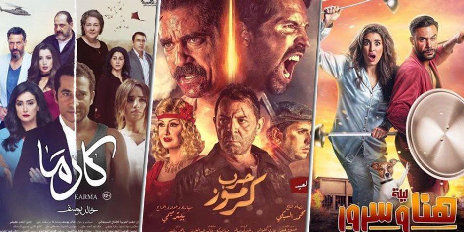 إيرادات السينما تتفوق على مباريات المونديال: حرب كرموز يتصدر.. وكرما يخرج من السباق