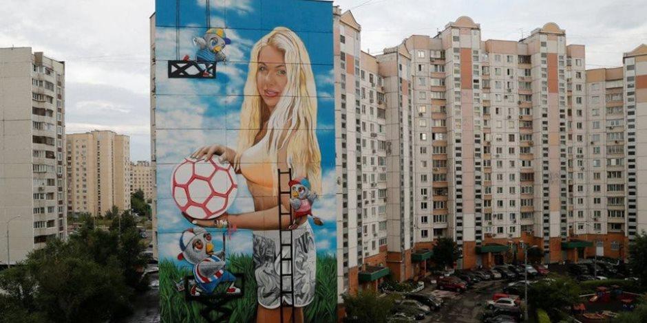 لو مصرية هتطلب إيه؟.. مصمم جرافيك يرسم زوجته على أكبر جدارية لمونديال روسيا