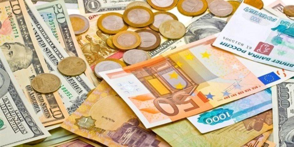 تعرف على أسعار العملات الأجنبية اليوم الخميس 5-9-2019 أمام الجنيه المصري