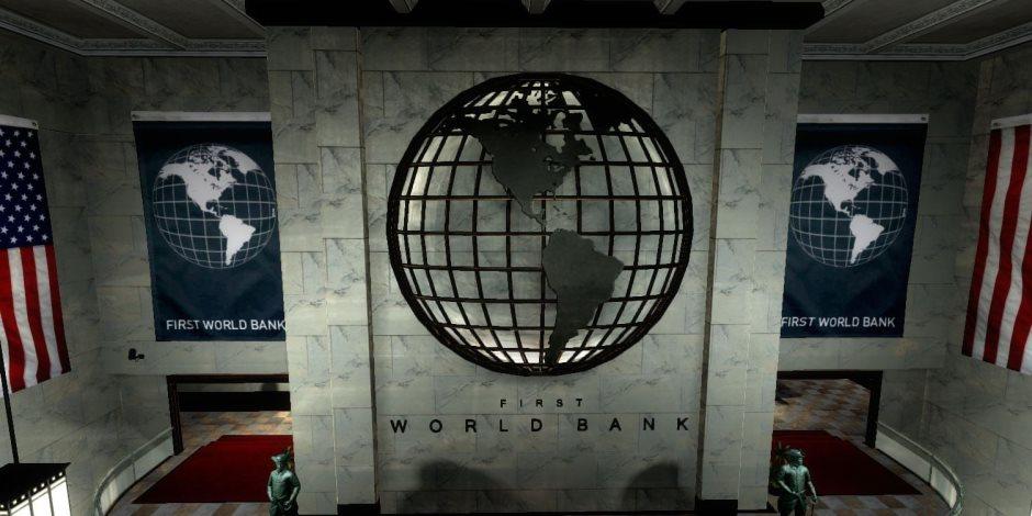 ما وراء انضمام مصر للبرنامج العالمي للبنية التحتية للمرة الأولى في تاريخها؟