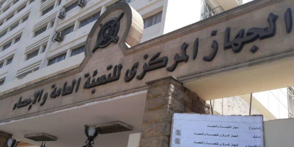 جرس إنذار.. عدد سكان مصر في الداخل يصل 101 مليونا و674 ألف نسمة