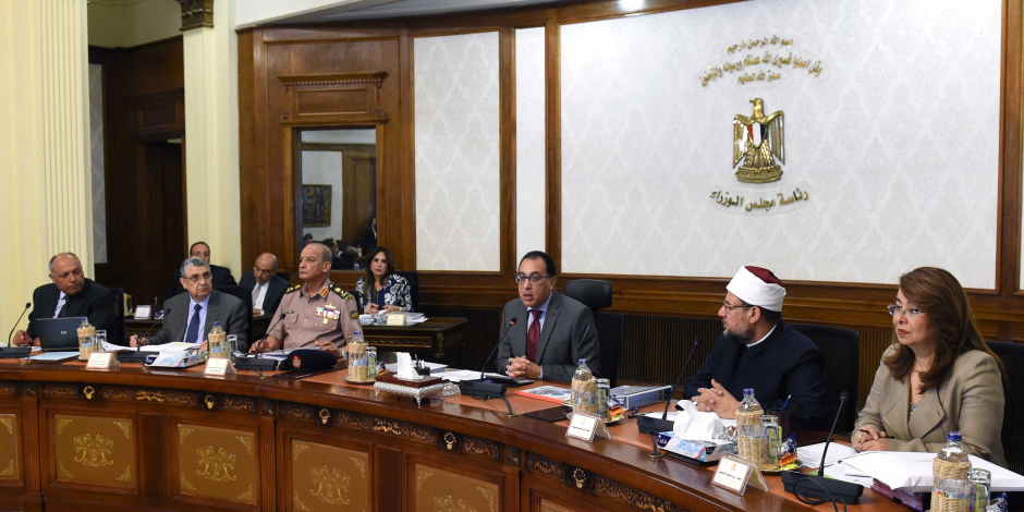 في اجتماع «الوزراء».. مجلس مدبولي يوافق على 8 قرارات منها 4 تجارية