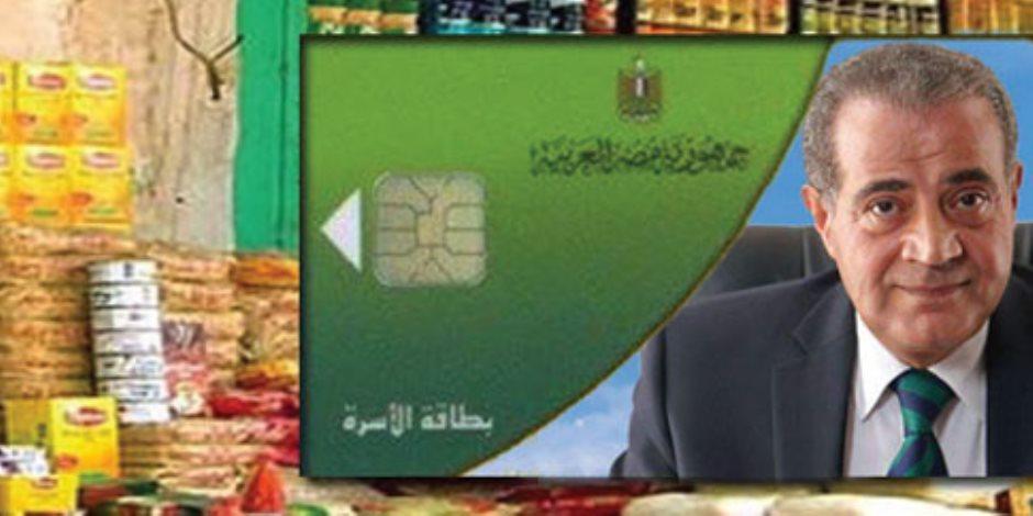 بعد موافقة الحكومة.. كيف تستعد وزارة التموين لإضافة المواليد الجدد على البطاقات؟