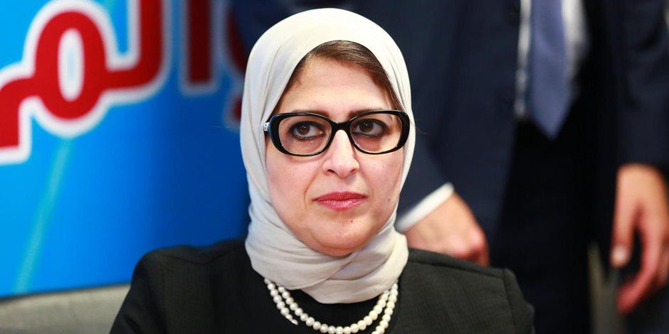 كيف أنهت وزيرة الصحة أزمة برلماني وطبيب مستشفى التأمين الصحي في مدينة نصر