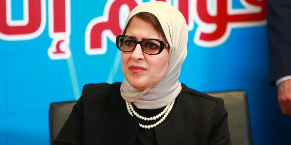 وزير الصحة تعلن فحص 8 ملايين و30 ألف سيدة منذ إطلاق مبادرة صحة المرأة
