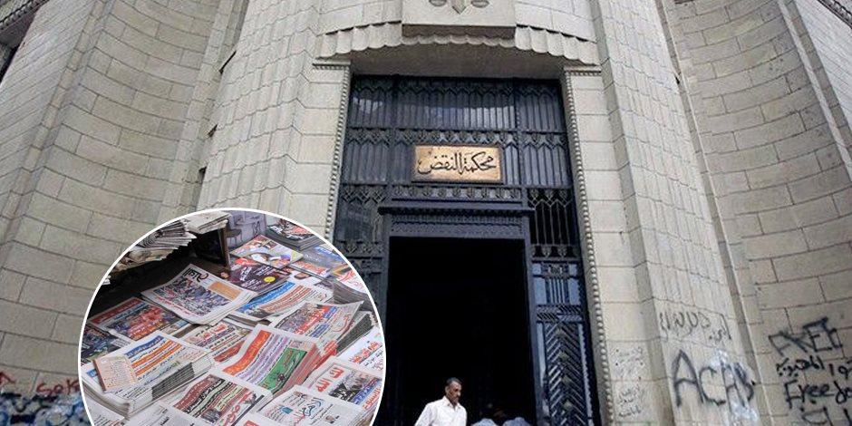 يا بتوع الصحافة.. حكم جديد بالتعويض عن القذف والتشهير عبر الصحف (مستند)