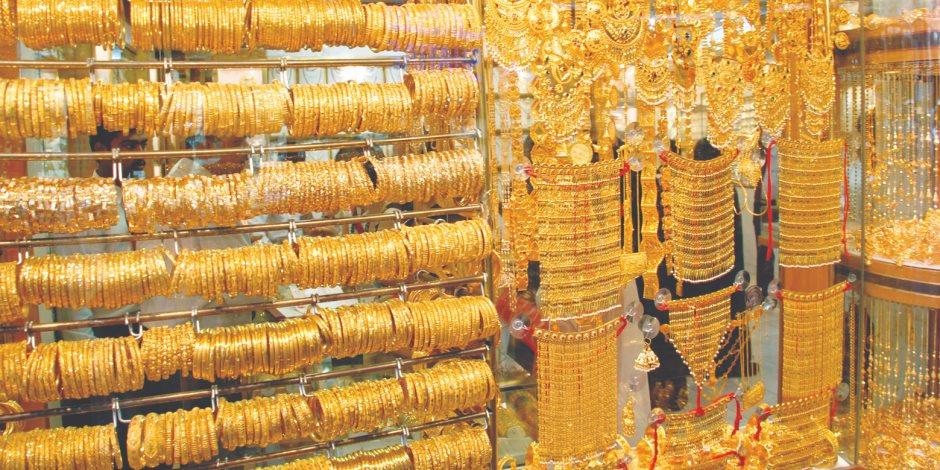 ارتفاع سعر الذهب في مصر خلال بداية تعاملات اليوم الخميس 8 أبريل 2021