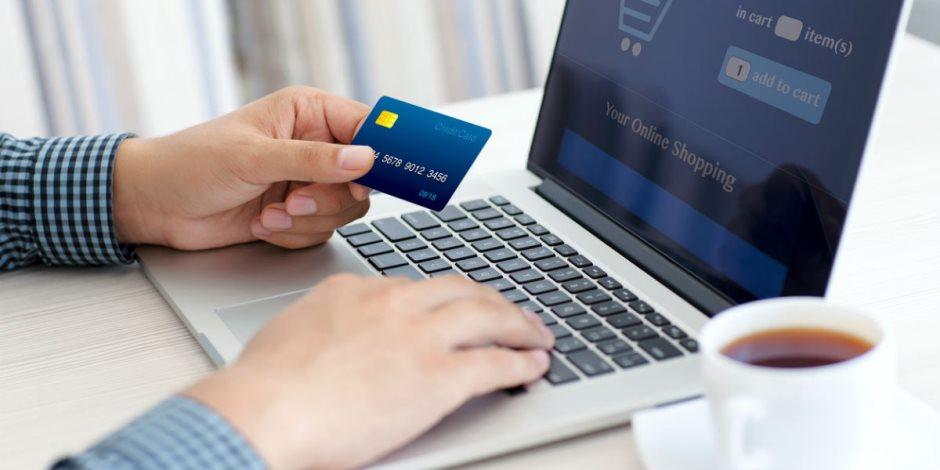 استخدام كروت المرتبات والحسابات البنكية لسداد المستحقات الحكومية من أول مايو