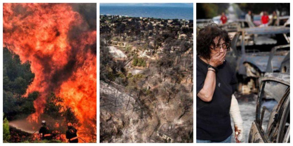 وسط انتقادات المعارضة.. اليونان تبدأ الأحد في دفن ضحايا حرائق الغابات
