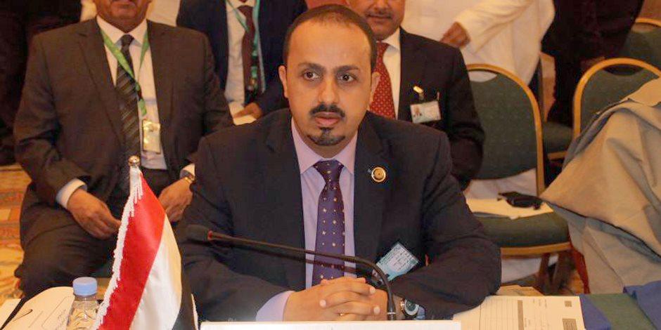 """الإرياني يكشف بالأرقام: الحوثيون يرتكبون """"إبادة جماعية"""" بحق قبائل حجور"""
