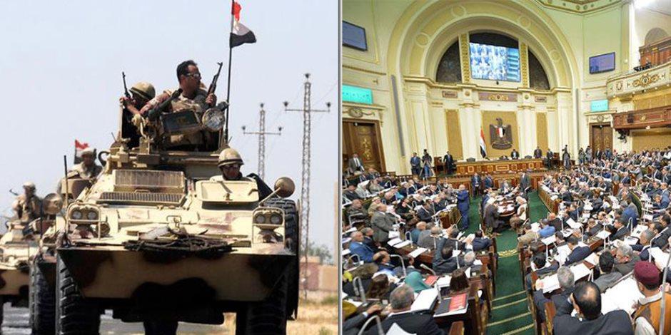 3 خطوات برلمانية لتأمين مصر.. تعرف على تفاصيل التشريعات الأخيرة لمواجهة الإرهاب