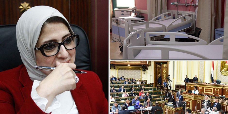 """600 وحدة رعاية بـ530 مليون دولار.. هل ترفع مستشفيات مصر """"لا انتظار بعد اليوم""""؟"""