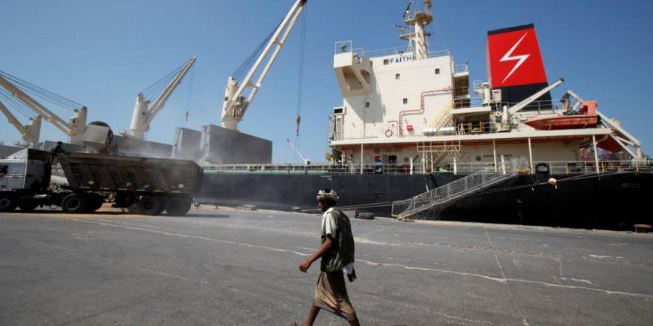 بعد خروج الميلشيات.. الأمم المتحدة تقرر مستقبل موانئ الحديدة اليمنية