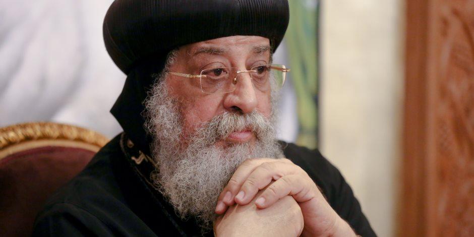 البابا تواضروس يعزي في ضحايا انفجار بيروت: حادث مؤسف