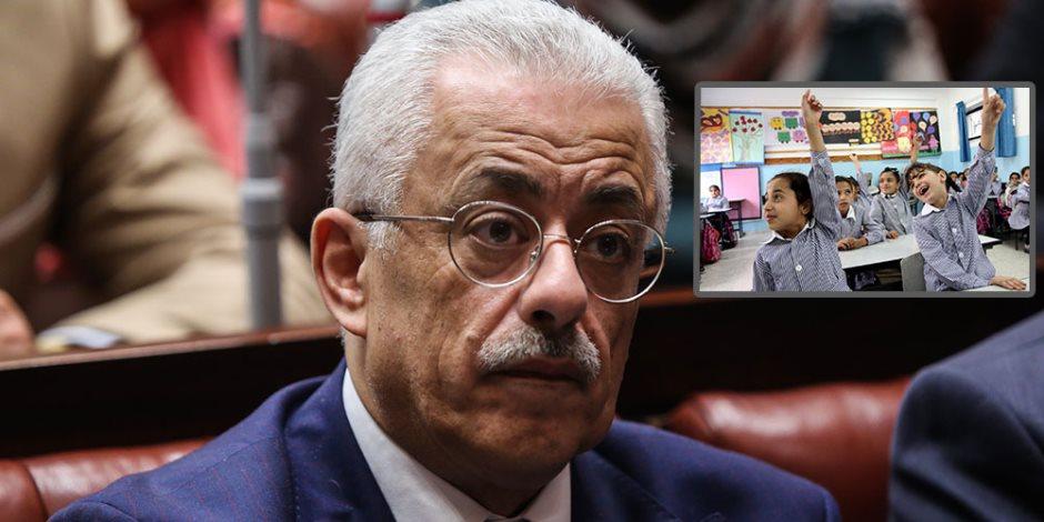 أولياء أمور يشتكون تأخر الكتب المدرسية.. كيف رد وزير التربية والتعليم على الأزمة؟