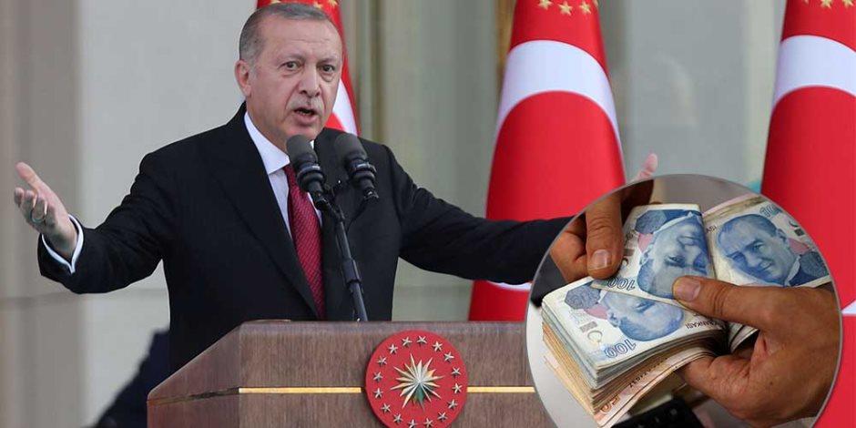 رواتب الموظفين الأتراك لا تكفي الشهر.. أزمة أنقرة الاقتصادية تتفاقم بسبب قرارات أردوغان