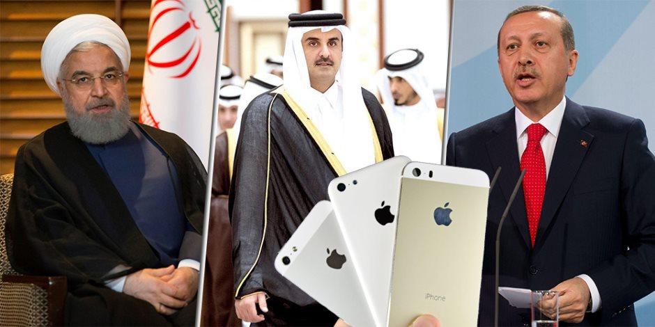 قطر وتركيا وإيران.. هكذا مثل الـ«آيفون» كابوسًا للخونة الثلاث