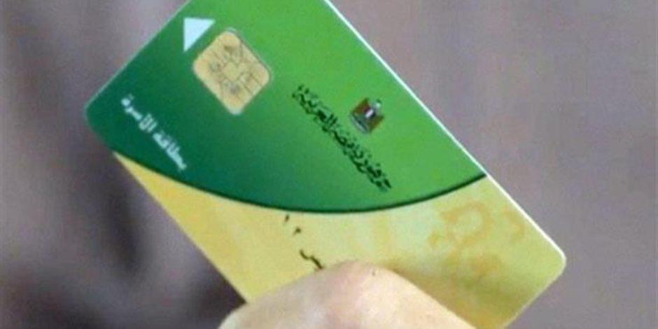 التوصيل لباب البيت.. 3 خطوات بسيطة لاستخراج بطاقة التموين من على «بوابة مصر الرقمية»