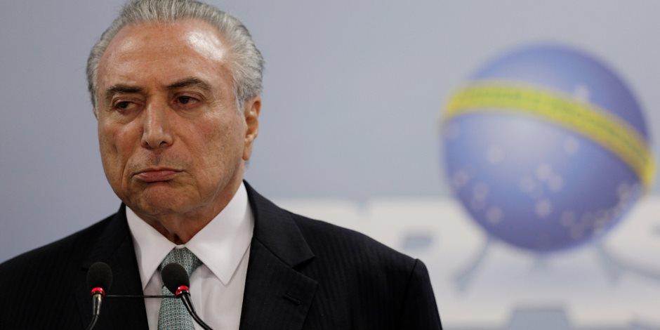 بعد إطلاق سراحه.. قصة منع الرئيس البرازيلي من مغادرة البلاد
