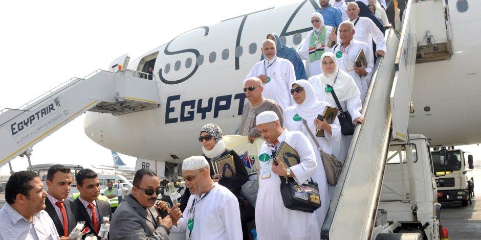 """اليوم.. """"مصر للطيران"""" تبدأ أولى رحلات العودة للحج السريع"""