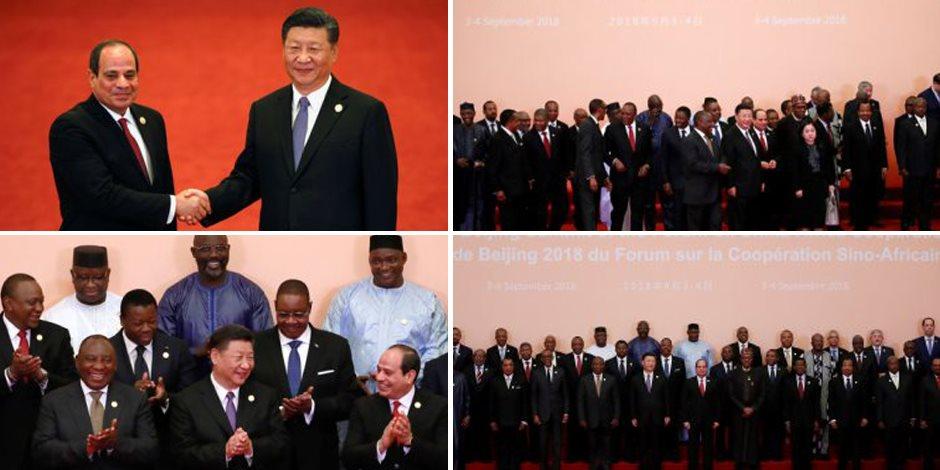 ماذا جنت مصر من قمة بكين 2018 لمنتدى التعاون «الصين -أفريقيا»؟..سامح شكرى و«مميش» يجيبان