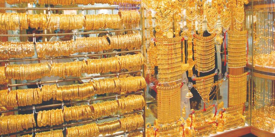 بعد استقرار لـ 3 أيام.. الذهب يتراجع 3 جنيهات في تعاملات الاثنين المسائية