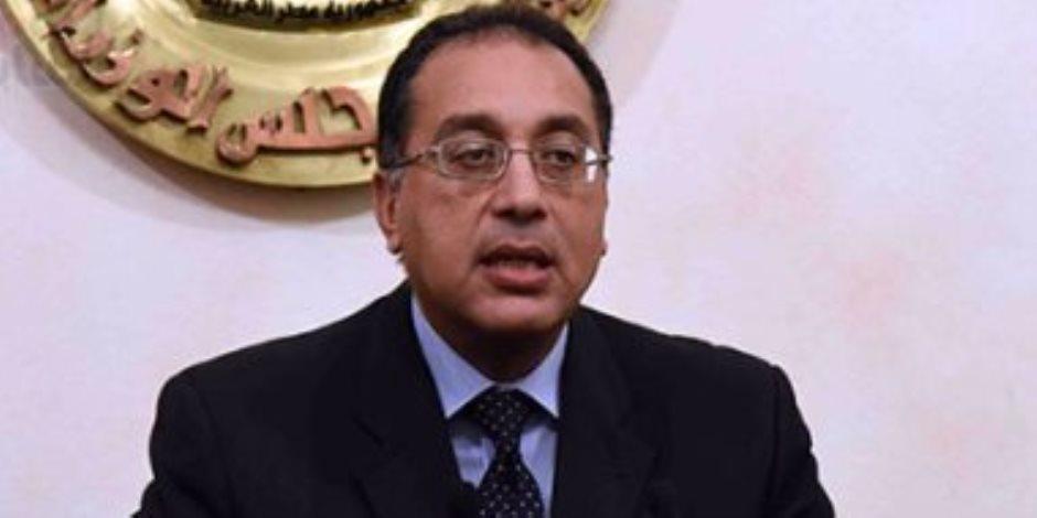 الحكومة تنفي التوجيه بإلغاء تدريس الآيات القرآنية والأحاديث لطلاب المدارس
