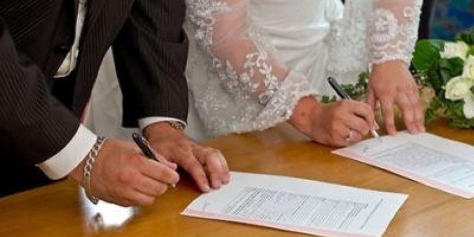 """أخطاء شائعة لـ""""المحامين"""" بشأن توثيق عقود زواج الأجانب"""