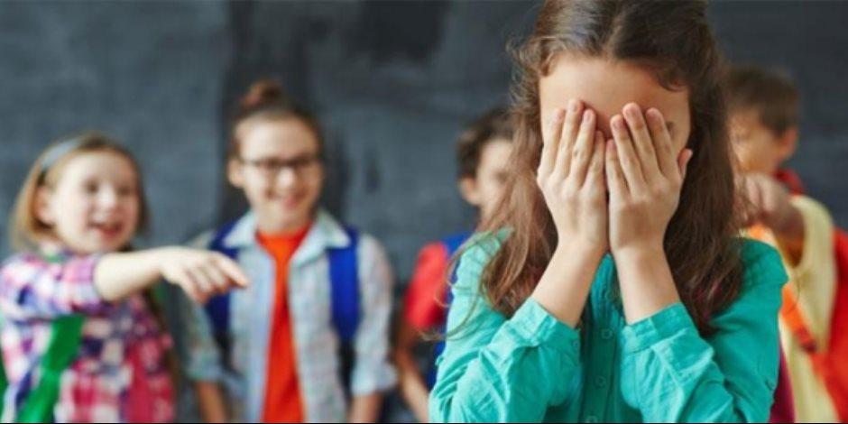 قبل بدء الدراسة.. كيف تحمي أبنائك من التعرض للتنمر في المدرسة؟