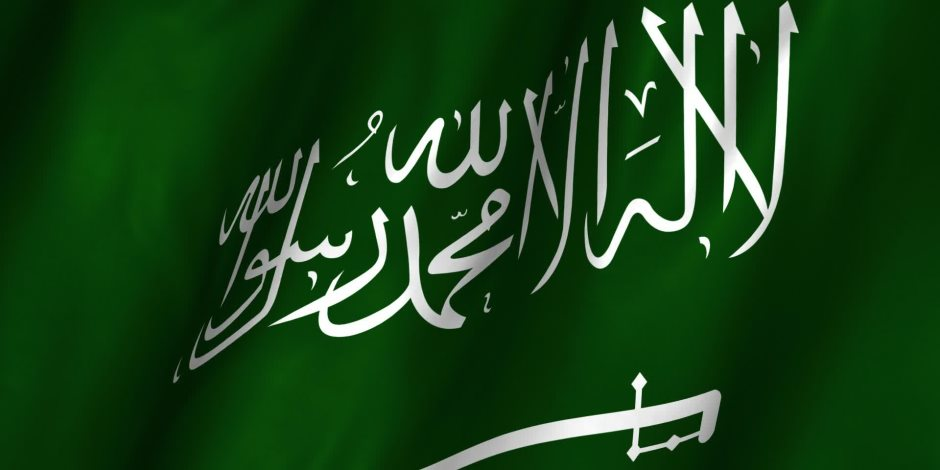 أكدت التزالمها بالسلام.. السعودية: لن نقبل أي مساس باستقرار المنطقة