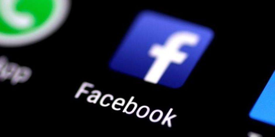قرار مهم من فيسبوك قبل انتخابات الرئاسة الأميركية