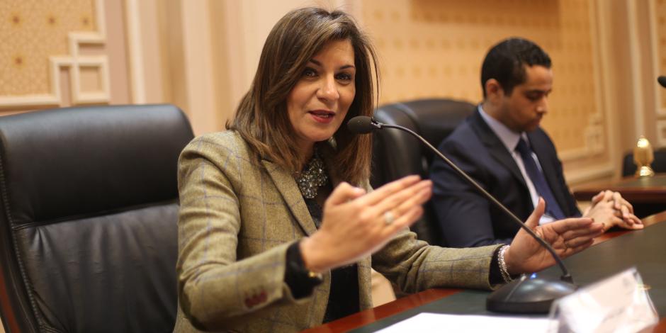 «الجزيرة» على خطى أيمن نور.. حرفت حديث وزيرة الهجرة لتشويه صورتها