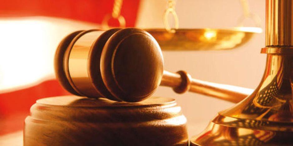 من هم الأشخاص الاعتبارية وما هي حقوقهم في القانون؟