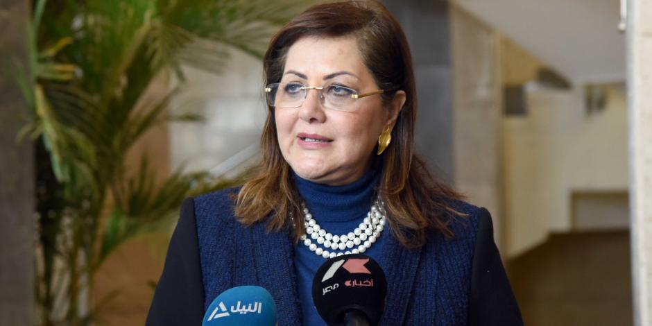 خلال قمة مصر للأفضل.. وزيرا التخطيط وقطاع الأعمال يكرمان 100 شركة و 50 سيدة 5 فبراير