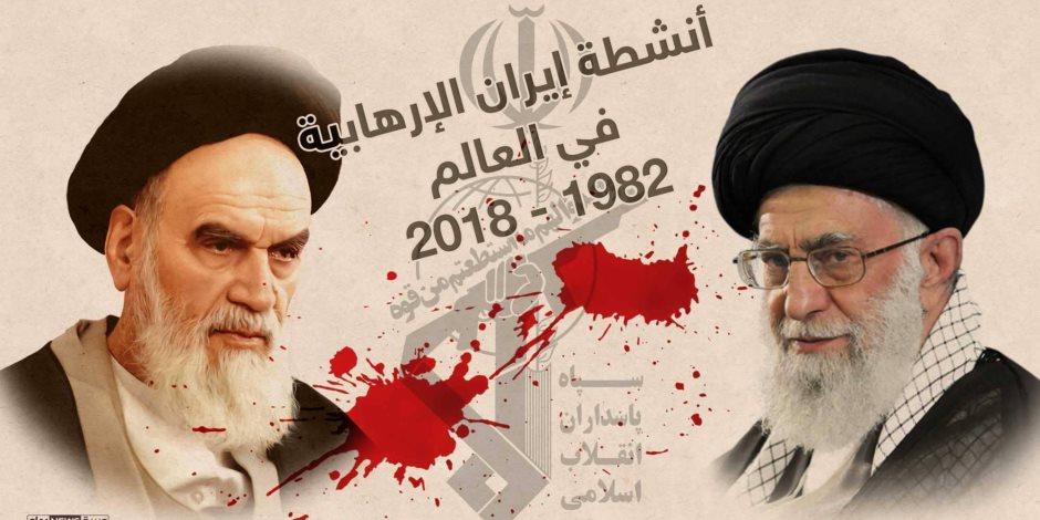ارحلوا عن أرضنا دون رجعة.. التفاصيل الكاملة في طرد دبلوماسيين إيرانيين بألبانيا