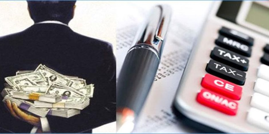 اعرف حقك القانوني.. التهرب الضريبى من الحقوق المشروعة إلى التجريم والسجن