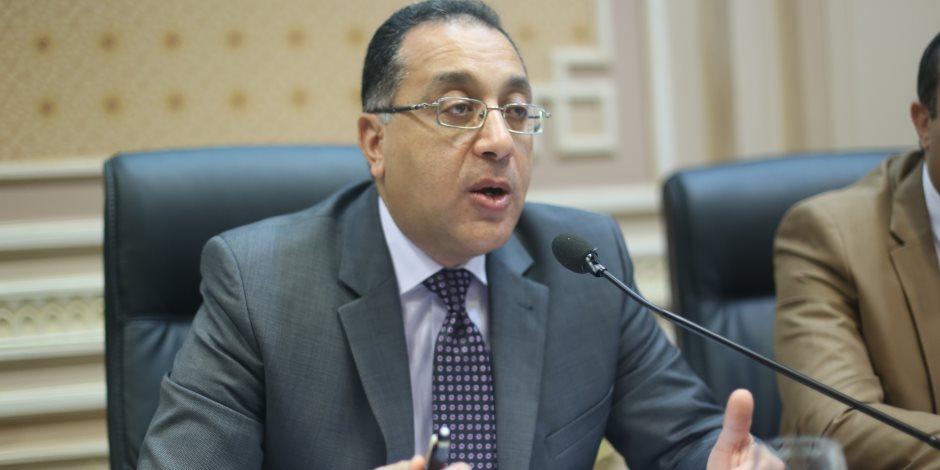 """مصطفى مدبولى يٌصدر قراراً بإنشاء """"حى الطالبية"""" بمحافظة الجيزة"""