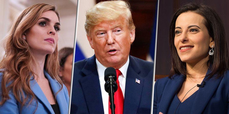 """استقالة 28 مسئولا خلال عامين.. نكشف مصير """"حريم ترامب"""" المستقيلات من البيت الأبيض"""